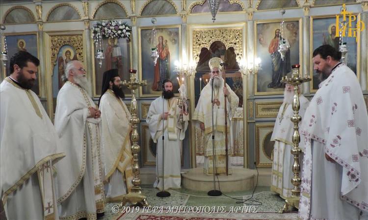 Εορτασμός Αγίου Ιωάννου Θεολόγου στην Μητρόπολη Άρτης