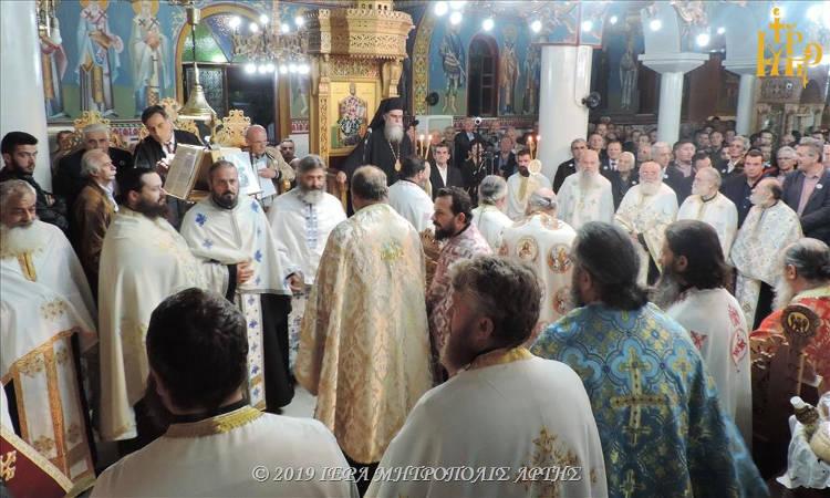 Πανηγυρικός Εσπερινός Αγίου Θεράποντος στη Μητρόπολη Άρτης