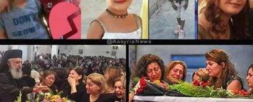 Αφιερωμένη στην μνήμη των Ορθόδοξων κατηχητόπουλων της Συρίας η γιορτή λήξης των κατηχητικών της Μητροπόλεως Δημητριάδος