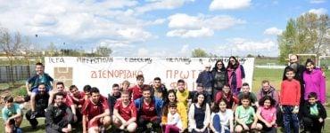 Πραγματοποιήθηκε το 2ο Διενοριακό Πρωτάθλημα Ποδοσφαίρου στα Γιαννιτσά (ΦΩΤΟ)