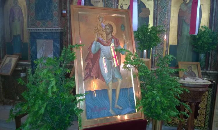 Εορτή Αγίου Χριστοφόρου στα Καμένα Βούρλα
