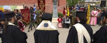 Ημέρα μνήμης της Γενοκτονίας του Ποντιακού Ελληνισμού στα Γρεβενά