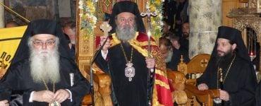 Εσπερινός της Αγίας Σοφίας της Κλεισούρας (ΦΩΤΟ)