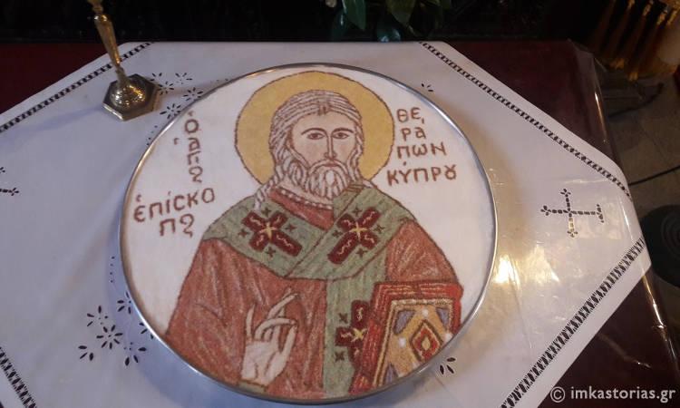 Εορτή του Αγίου Θεράποντος στο μαρτυρικό Λέχοβο (ΦΩΤΟ)