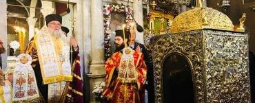 Μπάσματα Αγίου Σπυρίδωνος στην Κέρκυρα