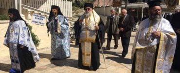 Κερκύρας Νεκτάριος: Κέντρο της ζωής μας είναι ο Θεάνθρωπος Ιησούς Χριστός