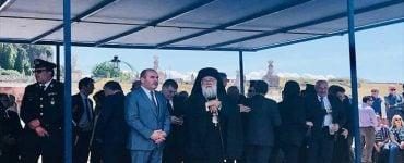 Η Επέτειος Ενώσεως Επτανήσων με την Ελλάδα στην Κέρκυρα