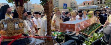 1ος εορτασμός ανακομιδής Λειψάνων Αγίου Κοσμά του Ερημίτη
