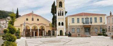 Ιερά Μητρόπολη Ξάνθης και Περιθεωρίου