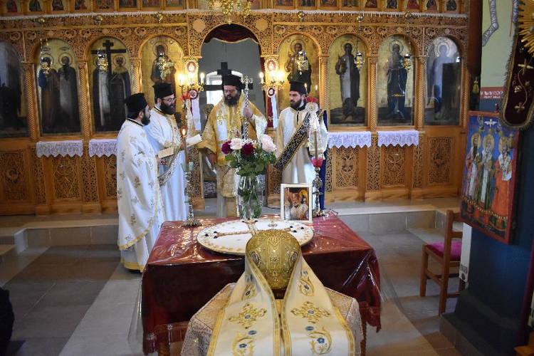 Τεσσαρακονθήμερο Μνημόσυνο Αρχιεπισκόπου Αυστραλίας στη Μητρόπολη Μαρωνείας
