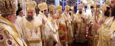 Ονομαστήρια Μητροπολίτου Σερρών Θεολόγου