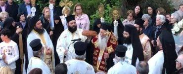 Εορτή Αγίου Ιωάννου του Θεολόγου στη Μητρόπολη Θηβών