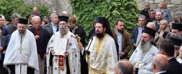 Πανηγύρισε η Μονή Αγίου Ιωάννου Θεολόγου Ζάρκου