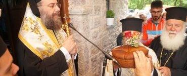 Εορτή της Αγίας Γλυκερίας στη Μητρόπολη Τρίκκης
