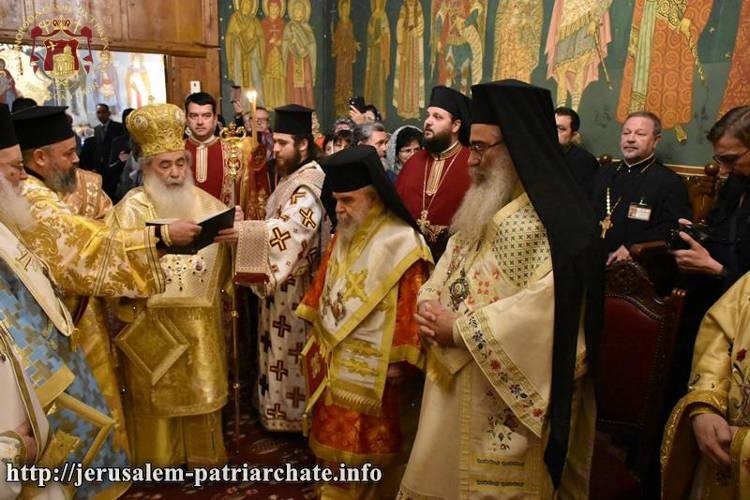 Εορτή Αγίου Γεωργίου στη Δυτική Ιερουσαλήμ