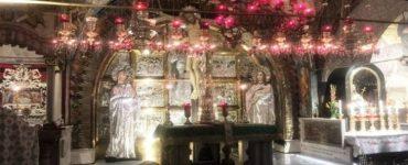 Εορτή του εν Ουρανώ Φανέντος Σημείου του Σταυρού στο Πατριαρχείο Ιεροσολύμων