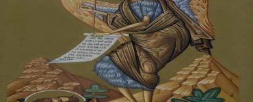 Γ´ Εύρεση Τιμίας Κεφαλής του Προφήτου Προδρόμου