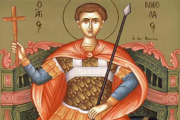 Πανήγυρις Αγίου Νικολάου του Νέου Θηβών