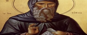Τιμία Κάρα Οσίου Δαυίδ του Γέροντος στη Μητρόπολη Δημητριάδος