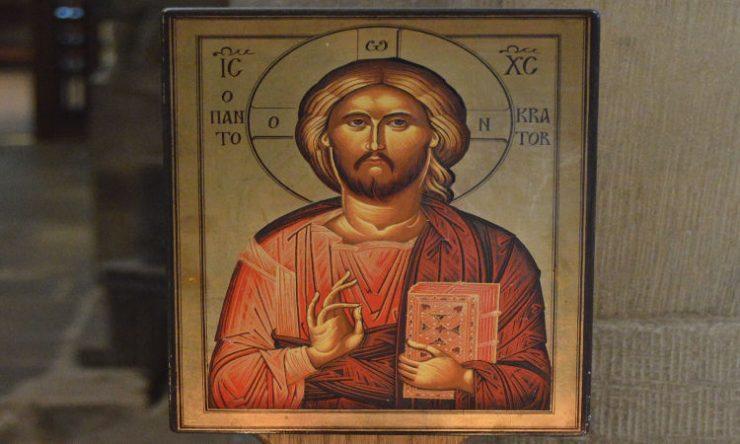 Ο Χριστός ξεπερνά στερεότυπα και διαλύει προκαταλήψεις...