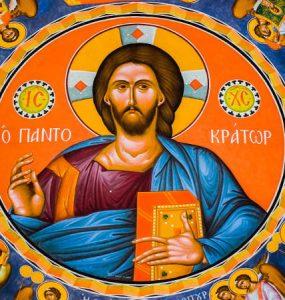 Η αγάπη του Θεού είναι από τη φύση της θερμή