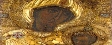 Άγιο Όρος: Βρέθηκαν τα τάματα που κλάπηκαν από την Παναγία την Πορταΐτισσα Συνελήφθη ιερόσυλος που έκλεψε τάματα από Παναγία Πορταΐτισσα