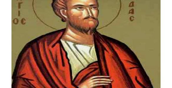 Αγρυπνία Αγίου Ιούδα του Θαδδαίου στο Ναύπλιο Αγρυπνία Αγίου Ιούδα του Θαδδαίου στη Μητρόπολη Τρίκκης