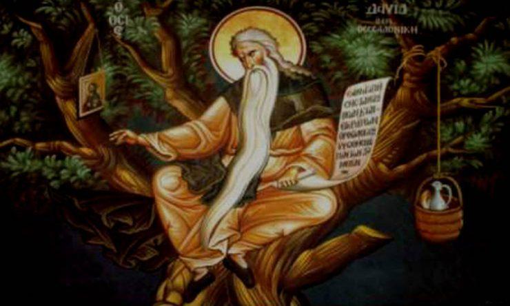 Αγρυπνία Οσίου Δαυίδ του εν Θεσσαλονίκη στο Ίλιο Εορτή Οσίου Δαβίδ του εν Θεσσαλονίκη