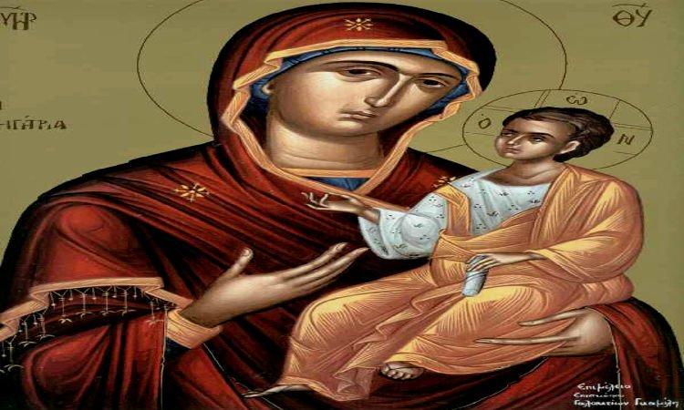 Αγρυπνία Παναγίας Οδηγήτριας στα Τρίκαλα Η θαυματουργή εικόνα της Παναγίας της Οδηγήτριας Αγρυπνία Κοιμήσεως της Θεοτόκου Κοτσιάτη Κύπρου