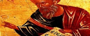 Αγρυπνία Προφήτου Ελισαίου στα Τρίκαλα Αγρυπνία Προφήτου Ελισσαίου στο Φρούριο Κανήθου Εορτή Προφήτου Ελισσαίου