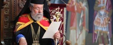 Αρχιεπίσκοπος Κύπρου: Οι Άγιοι είχαν εσωτερική πληρότητα ζωής