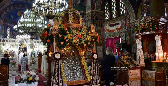 Η εορτή του Αγίου Πνεύματος στη Μητρόπολη Αργολίδος (ΦΩΤΟ)
