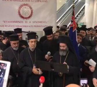 Έφτασε στο Σίδνεϊ ο Αρχιεπίσκοπος Αυστραλίας