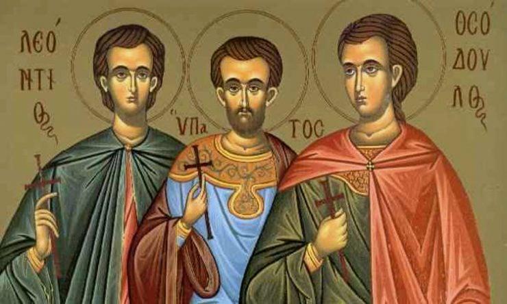 Εορτή Αγίων Λεοντίου, Υπατίου και Θεοδούλου