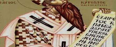 Εορτή Αγίου Κυρίλλου Πατριάρχου Αλεξανδρείας