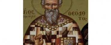 Εορτή Αγίου Θεοδότου Αγκύρας