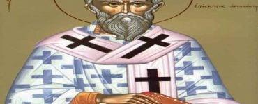Εορτή Αγίου Τύχωνος του Θαυματουργού Επισκόπου Αμαθούντος Κύπρου