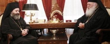 Ο Αρχιεπίσκοπος Αυστραλίας στον Αρχιεπίσκοπο Αθηνών