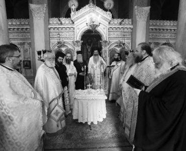 Μνημόσυνο των κεκοιμημένων Πρωτοσυγκέλλων της Αρχιεπισκοπής Αθηνών