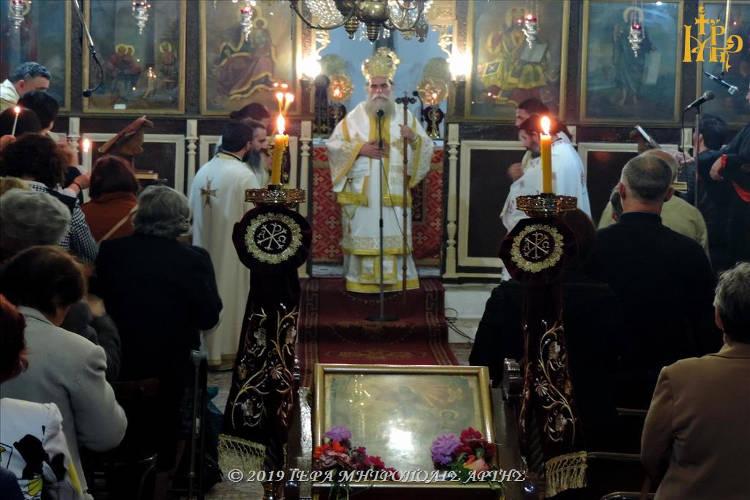 Αγρυπνία στο Επισκοπείο Άρτης για την Απόδοση της Αναστάσεως