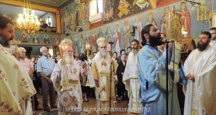 Εορτή του Αγίου Πνεύματος στην Φανερωμένη της Άρτας
