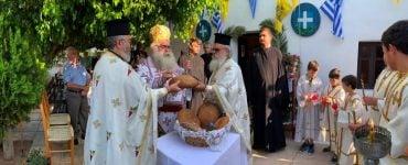 Εορτή της Αναλήψεως του Κυρίου στη Μητρόπολη Ιεραπύτνης