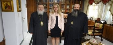 Υποψήφιες Βουλευτίνες της ΝΔ στον Μητροπολίτη Κορίνθου