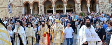 Η Εορτή του Αγίου Πνεύματος στον Πειραιά
