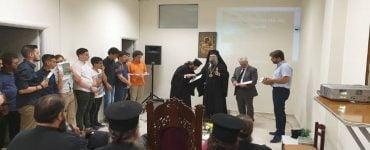 Τελετή λήξης σχολικού έτους Εκκλησιαστικού Λυκείου Πατρών