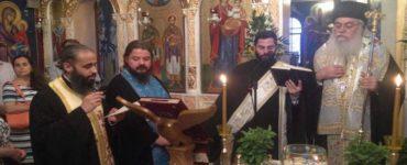 Ευχέλαιο για την εορτή Αγίου Λουκά Ιατρού στη Μητρόπολη Περιστερίου