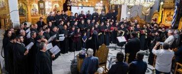 Στ´ Συνέδριο Βυζαντινών Τεχνών στην Παναγία Σουμελά (ΦΩΤΟ)