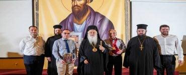 ΚE´ Παύλεια: 40 χρόνια λειτουργίας της Σχολής Βυζαντινής Μουσικής (ΦΩΤΟ)