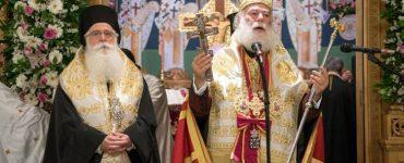 Πατριάρχης Αλεξανδρείας: Το Ευαγγέλιο μετέτρεψε την Μεσόγειο σε θάλασσα Αποστολική