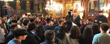 Παράκληση για τους υποψηφίους των πανελληνίων εξετάσεων στην Κατερίνη (ΦΩΤΟ)